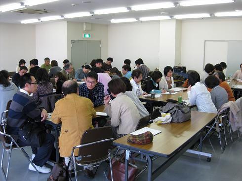 大阪社会福祉士会 【中河内支部...